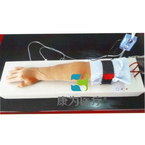 """""""康为医疗""""高级电动分流式全功能手臂静脉输液练习万博app最新版"""