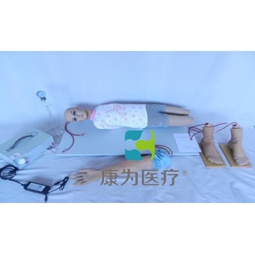 """""""康为医疗""""高级电动脉搏式动脉穿刺技术训练系列模型"""