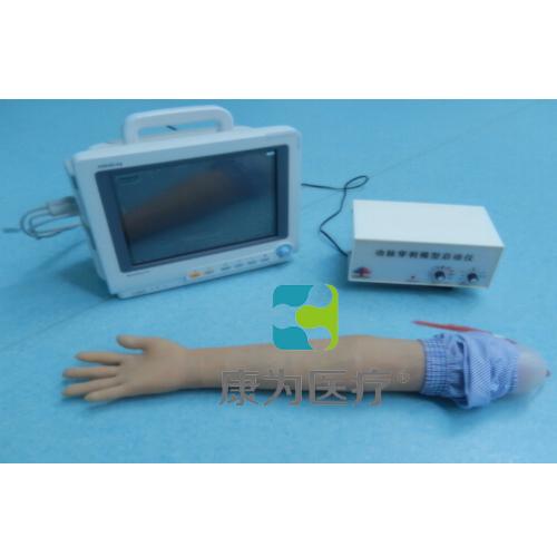 """""""betvlctor26伟德医疗""""高级电动脉搏式手臂动脉穿刺练习BETVICTOR伟德网址"""