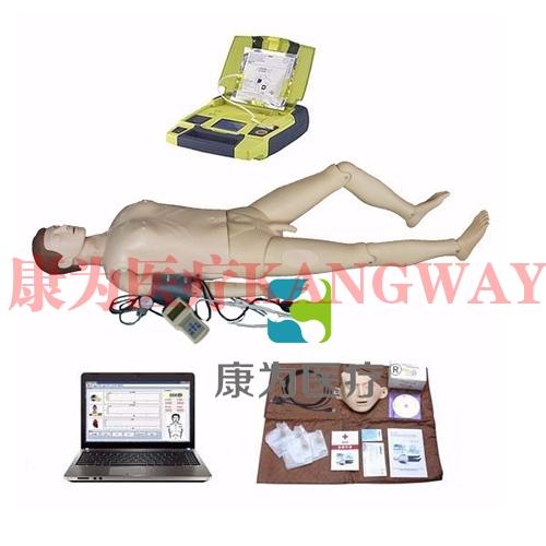 """""""betvlctor26伟德医疗""""高级电脑全功能急救训练模拟人(心肺复苏CPR与血压测量、AED除颤仪、基础护理)"""