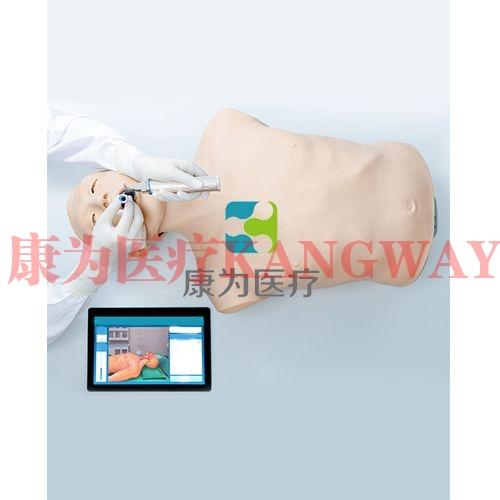 """""""betvlctor26伟德医疗""""气管插管智能模拟训练系统"""