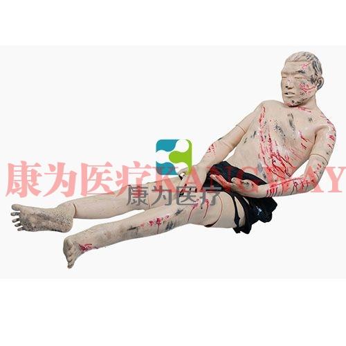 """""""康为医疗""""灾难现场应急救护智能模拟训练系统"""