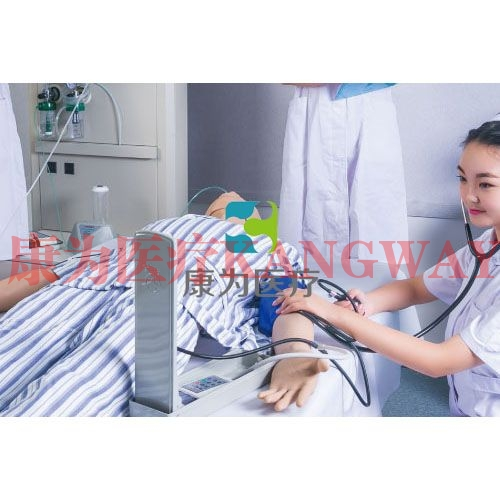 """betvlctor26伟德医疗""基础护理综合模拟训练系统"