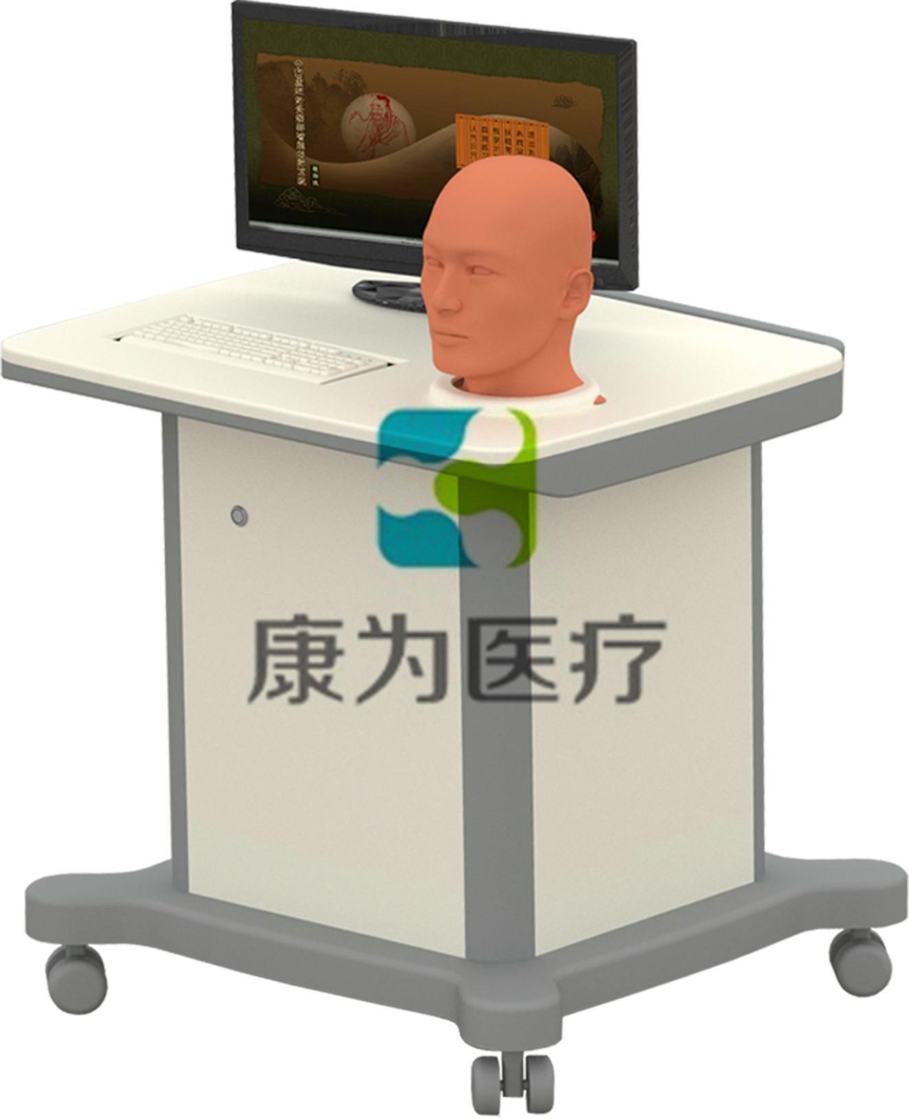 """betvlctor26伟德医疗""中医虚拟头部针灸智能考评系统"