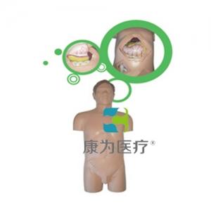 """""""betvlctor26伟德医疗""""外科手术技能训练全身仿真BETVICTOR伟德网址"""