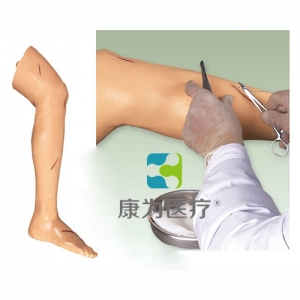 """betvlctor26伟德医疗""高级外科缝合腿肢BETVICTOR伟德网址"