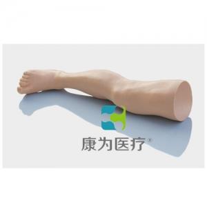 """康为医疗""""高级下肢切开缝合训练仿真万博app最新版"""