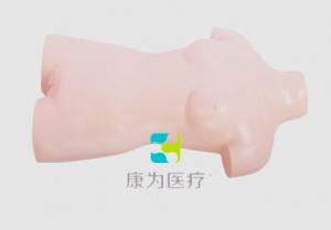 """""""康为医疗""""术后切口自助设计万博app最新版"""