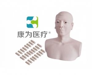 """""""康为医疗""""高级耳内检查万博app最新版(双侧)"""