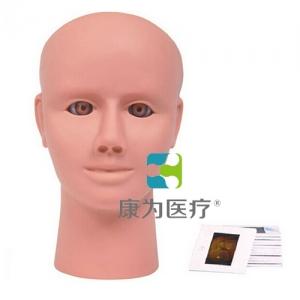 """""""康为医疗""""眼视网膜病变检查万博app最新版"""