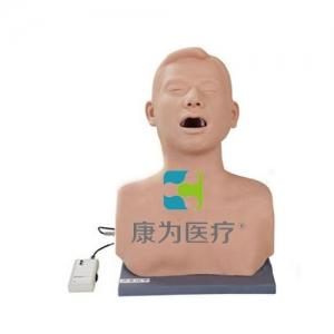 """""""康为医疗""""高级耳鼻咽喉技能万博app最新版"""