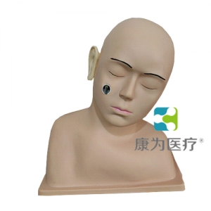 """""""康为医疗""""高级耳病理诊断万博app最新版"""