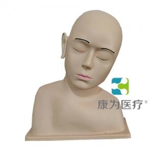 """""""康为医疗""""高级耳冲洗训练万博app最新版"""