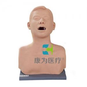 """""""康为医疗""""声带结节检查万博app最新版"""