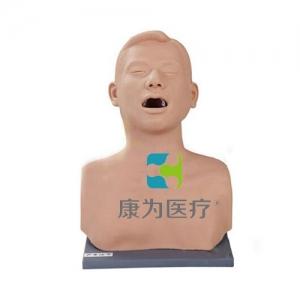 """""""康为医疗""""声带息肉检查万博app最新版"""