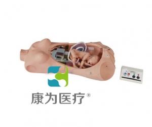 """""""康为医疗""""半身分娩模拟训练标准化模拟病人,半身分娩万博app最新版"""