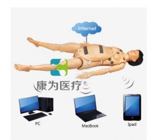 """""""betvlctor26伟德医疗""""高智能数字化妇产科技能训练系统(3G无线版)"""