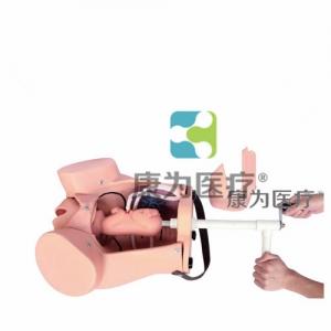 """""""康为医疗""""高级分娩机制综合技能操作万博app最新版,分娩机制综合技能操作万博app最新版"""