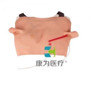 """""""康为医疗""""高级乳腺肿瘤检查诊断万博app最新版"""