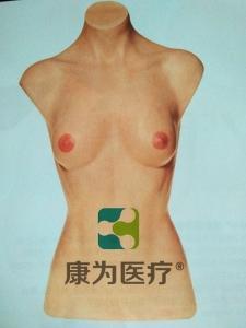 """""""康为医疗""""乳房外科手术训练模型"""