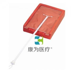 """""""康为医疗""""高级宫内避孕器训练万博app最新版"""