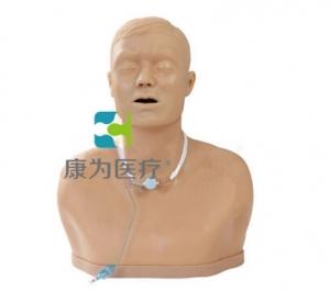 """""""康为医疗""""老年人气管切开术护理万博app最新版"""