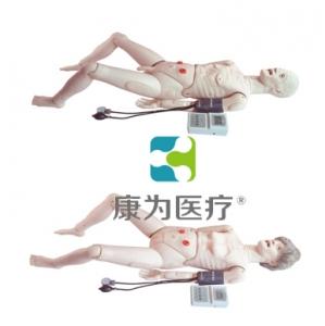 """""""康为医疗""""多功能老年护理万博app最新版(男、女任选)"""