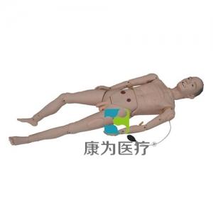 """""""康为医疗""""高级全功能老年护理人万博app最新版(男性)"""