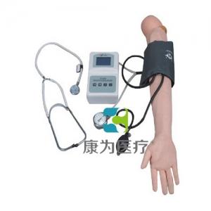 """""""康为医疗""""高级手臂血压测量训练万博app最新版"""