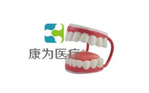"""""""康为医疗""""儿童牙护理保健万博app最新版"""