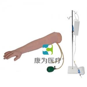 """""""康为医疗""""高级手臂动脉穿刺及肌肉注射训练万博app最新版"""