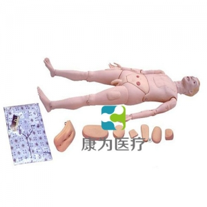 """betvlctor26伟德医疗""吸痰练习护理训练标准化模拟病人"