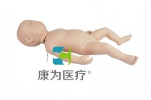 """""""康为医疗""""旋转式婴儿头部注射万博app最新版(全身)"""