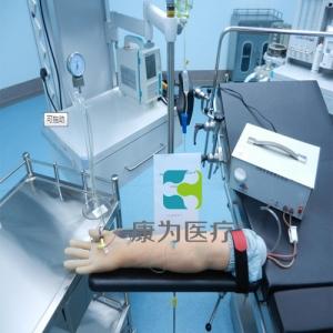"""""""康为医疗""""高级电动脉搏式手臂动脉及静脉穿刺练习万博app最新版"""