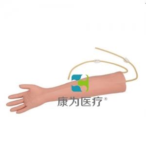 """""""康为医疗""""高级老年人静脉穿刺训练万博app最新版"""