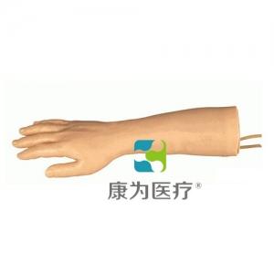 """""""康为医疗""""高级手部静脉穿刺训练万博app最新版"""