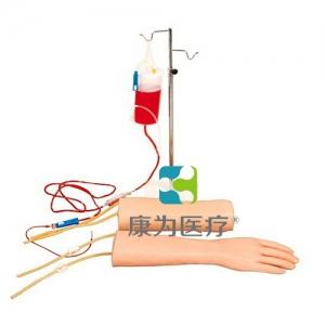 """""""康为医疗""""手部、肘部组合式静脉输液(血)训练万博app最新版"""