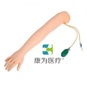 """""""康为医疗""""静脉注射操作手万博app最新版(带底座) 产品说明: 万博app最新版为一成人手部,完整的手背静脉网,腕关节可像真人一样弯曲摆成穿刺体位 采用高分子材料制成,环保无污染,肤质仿真度高,皮肤纹理清晰 静脉注射:可选择不同类型的穿刺针进行训练,穿刺时有落空感,穿刺正确后可有回血,并可进行输液等练习 可反复进行练习 血管和皮肤均可更换 技能介绍: 静脉注射"""