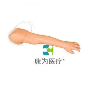 """""""康为医疗""""高级综合版静脉注射训练手臂万博app最新版"""
