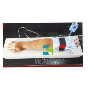 """""""康为医疗""""微电脑手臂静脉输液练习及考试自动评估系统万博app最新版"""