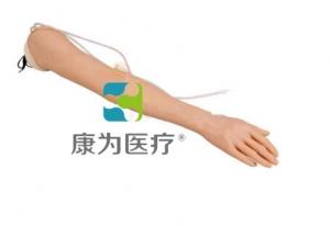 """""""康为医疗""""青少年静脉注射手臂万博app最新版"""