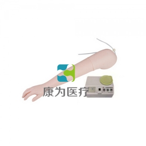 """betvlctor26伟德医疗""高级静脉注射手臂BETVICTOR伟德网址(带电动循环输液血泵)"