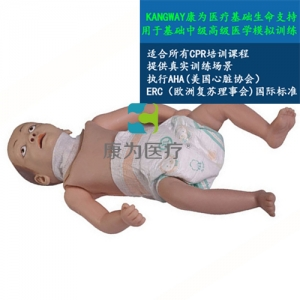 """betvlctor26伟德医疗""高级儿童气管切开护理BETVICTOR伟德网址"