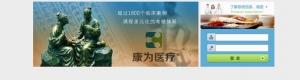 """betvlctor26伟德医疗""中医药学虚拟访真实验教学软件平台"