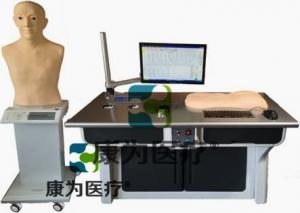 """betvlctor26伟德医疗""高智能中医—体化测试系统"