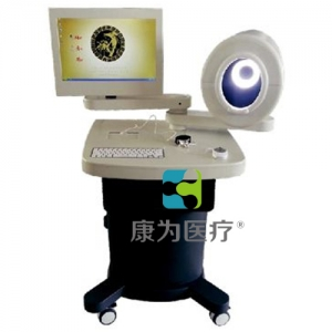 """betvlctor26伟德医疗""舌面脉信息监测分析系统(中医四诊仪)"