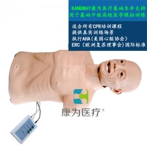 """""""康为医疗""""CPR带气管插管半身万博app最新版-老年版带CPR电子报警"""
