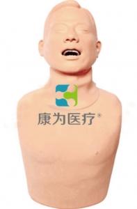 """""""康为医疗""""高级多功能气道开放术万博app最新版,气道开放术万博app最新版"""