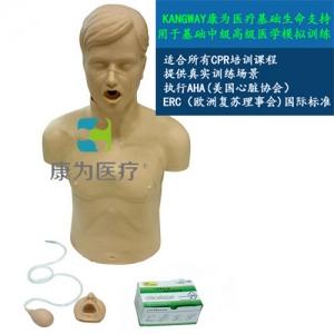 """""""康为医疗""""高级成人气道梗塞及CPR万博app最新版,气道梗塞及CPR万博app最新版"""