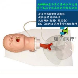 """""""康为医疗""""高级经典成人气管插管训练万博app最新版"""